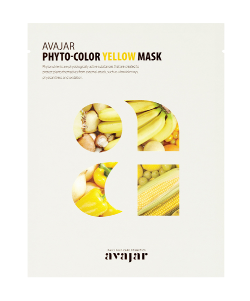 Avajar : Phyto-Color Yellow Mask : <p>Осветляющая маска</p>