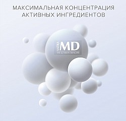 Ultraceuticals (Австралия) : MD Ultraceuticals